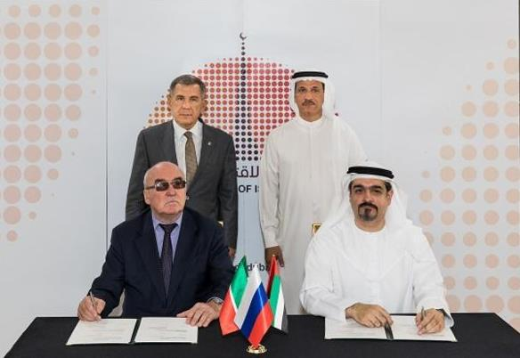 Dubai Islamic Economy Development Centre to enhance cooperation with RIW Group