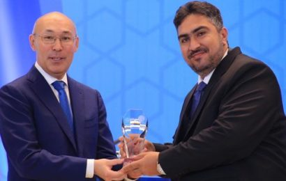 Alizz Islamic Bank wins best sukuk deal of the year award at GIFA 2017