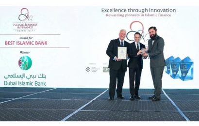Dubai Islamic Bank Wins Four Accolades at Islamic Business and Finance Awards 2017