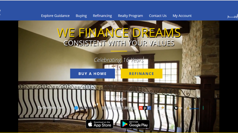 New Website to Simplify Islamic Home Financing for U.S. Consumers