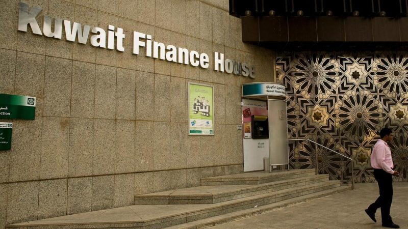 KFH full-year 2017 net profit climbs 11.5 per cent