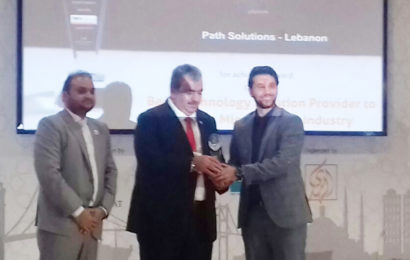 Path Solutions won the award for 'Best Technology Solution Provider to Islamic Microfinance'