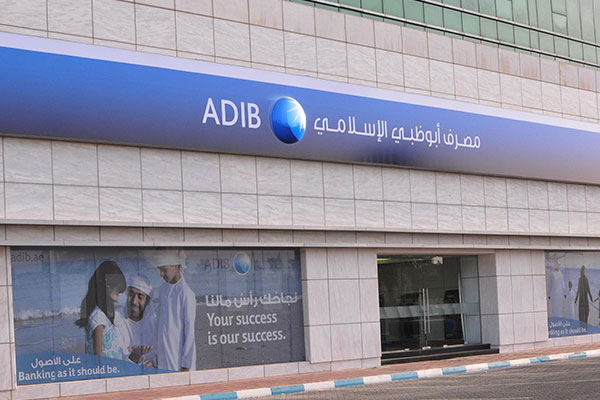 ADIB, Porsche ink Islamic financing solutions deal