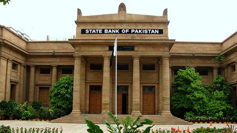 Islamic banking sector growing at faster pace: SBP