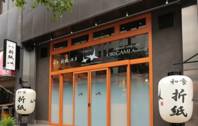 Halal Japanese Restaurant Origami Asakusa opens in Tokyo