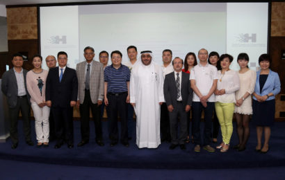 3rd China-UAE Conference on Islamic Banking & Finance to explore potential for participative economy