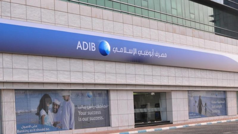 Abu Dhabi Islamic Bank appoints Serhat Yildirim as Chief Digital Officer