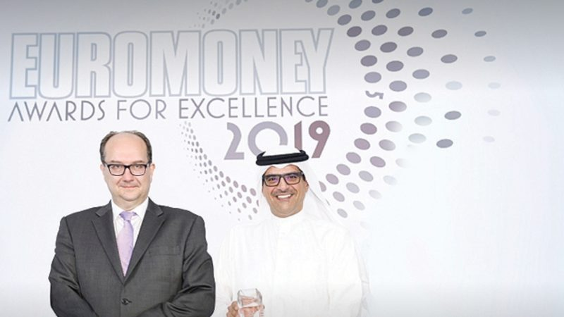 KFH wins 'Best Bank in Kuwait' Award 2019